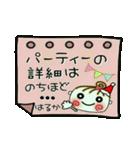 ちょ~便利![はるか]のクリスマス!(個別スタンプ:17)