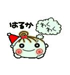ちょ~便利![はるか]のクリスマス!(個別スタンプ:20)