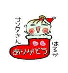ちょ~便利![はるか]のクリスマス!(個別スタンプ:25)
