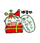 ちょ~便利![はるか]のクリスマス!(個別スタンプ:26)