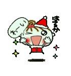ちょ~便利![はるか]のクリスマス!(個別スタンプ:27)