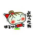 ちょ~便利![はるか]のクリスマス!(個別スタンプ:29)