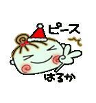 ちょ~便利![はるか]のクリスマス!(個別スタンプ:30)