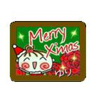 ちょ~便利![ゆり]のクリスマス!(個別スタンプ:01)