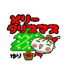 ちょ~便利![ゆり]のクリスマス!(個別スタンプ:03)