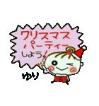 ちょ~便利![ゆり]のクリスマス!(個別スタンプ:06)