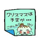 ちょ~便利![ゆり]のクリスマス!(個別スタンプ:07)