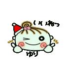 ちょ~便利![ゆり]のクリスマス!(個別スタンプ:08)