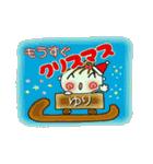 ちょ~便利![ゆり]のクリスマス!(個別スタンプ:09)