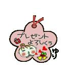 ちょ~便利![ゆり]のクリスマス!(個別スタンプ:14)