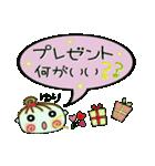 ちょ~便利![ゆり]のクリスマス!(個別スタンプ:15)