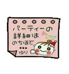 ちょ~便利![ゆり]のクリスマス!(個別スタンプ:17)