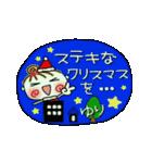 ちょ~便利![ゆり]のクリスマス!(個別スタンプ:22)