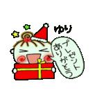 ちょ~便利![ゆり]のクリスマス!(個別スタンプ:26)