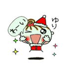 ちょ~便利![ゆり]のクリスマス!(個別スタンプ:27)
