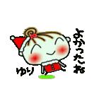 ちょ~便利![ゆり]のクリスマス!(個別スタンプ:29)