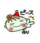 ちょ~便利![ゆり]のクリスマス!(個別スタンプ:30)