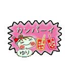 ちょ~便利![ゆり]のクリスマス!(個別スタンプ:31)