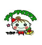 ちょ~便利![ちあき]のクリスマス!(個別スタンプ:04)