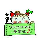 ちょ~便利![ちあき]のクリスマス!(個別スタンプ:05)