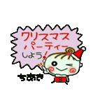 ちょ~便利![ちあき]のクリスマス!(個別スタンプ:06)