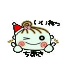 ちょ~便利![ちあき]のクリスマス!(個別スタンプ:08)