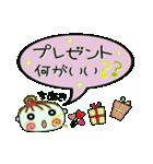ちょ~便利![ちあき]のクリスマス!(個別スタンプ:15)