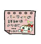 ちょ~便利![ちあき]のクリスマス!(個別スタンプ:17)