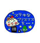 ちょ~便利![ちあき]のクリスマス!(個別スタンプ:22)