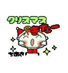 ちょ~便利![ちあき]のクリスマス!(個別スタンプ:24)