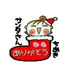 ちょ~便利![ちあき]のクリスマス!(個別スタンプ:25)
