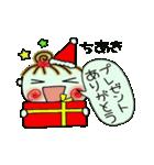 ちょ~便利![ちあき]のクリスマス!(個別スタンプ:26)