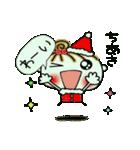 ちょ~便利![ちあき]のクリスマス!(個別スタンプ:27)