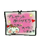 ちょ~便利![ちあき]のクリスマス!(個別スタンプ:28)