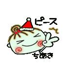 ちょ~便利![ちあき]のクリスマス!(個別スタンプ:30)
