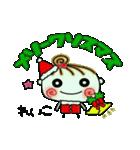 ちょ~便利![れいこ]のクリスマス!(個別スタンプ:04)