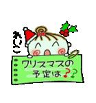 ちょ~便利![れいこ]のクリスマス!(個別スタンプ:05)