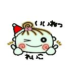 ちょ~便利![れいこ]のクリスマス!(個別スタンプ:08)