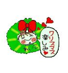 ちょ~便利![れいこ]のクリスマス!(個別スタンプ:10)