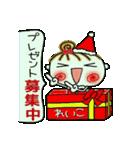 ちょ~便利![れいこ]のクリスマス!(個別スタンプ:13)