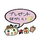 ちょ~便利![れいこ]のクリスマス!(個別スタンプ:15)