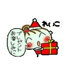 ちょ~便利![れいこ]のクリスマス!(個別スタンプ:16)