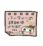 ちょ~便利![れいこ]のクリスマス!(個別スタンプ:17)