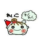 ちょ~便利![れいこ]のクリスマス!(個別スタンプ:20)