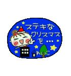 ちょ~便利![れいこ]のクリスマス!(個別スタンプ:22)