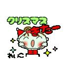ちょ~便利![れいこ]のクリスマス!(個別スタンプ:24)