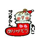 ちょ~便利![れいこ]のクリスマス!(個別スタンプ:25)