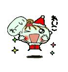 ちょ~便利![れいこ]のクリスマス!(個別スタンプ:27)