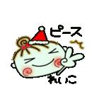 ちょ~便利![れいこ]のクリスマス!(個別スタンプ:30)