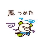 シャカリキくま4(冬編)(個別スタンプ:02)